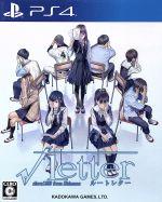 √Letter ルートレター(ゲーム)