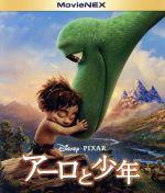 アーロと少年 MovieNEX ブルーレイ&DVDセット(Blu-ray Disc)(BLU-RAY DISC)(DVD)