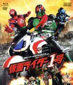 仮面ライダー1号 ブルーレイ&DVDセット(Blu-ray Disc)(BLU-RAY DISC)(DVD)