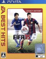FIFA 15 EA BEST HITS(ゲーム)