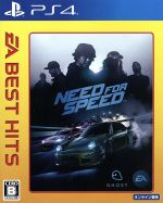 ニード・フォー・スピード EA BEST HITS(ゲーム)