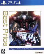 Devil May Cry 4 Special Edition Best Price(ゲーム)
