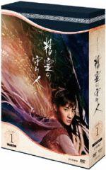 精霊の守り人 シーズン1 DVD-BOX(通常)(DVD)
