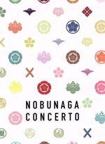 映画「信長協奏曲」 スペシャル・エディション(Blu-ray Disc)(BLU-RAY DISC)(DVD)