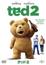 テッド2(通常)(DVD)