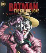 バットマン:キリングジョーク(Blu-ray Disc)(BLU-RAY DISC)(DVD)