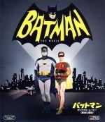 バットマン オリジナル・ムービー<劇場公開版>(Blu-ray Disc)(BLU-RAY DISC)(DVD)