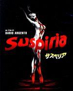 サスペリア <HDリマスター/パーフェクト・コレクション> Blu-ray(Blu-ray Disc)(BLU-RAY DISC)(DVD)