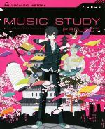 ボカロで覚える中学歴史(ミュージック・スタディ・プロジェクト)(CD付)(単行本)