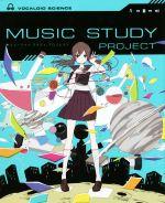 ボカロで覚える中学理科(ミュージック・スタディ・プロジェクト)(CD付)(単行本)