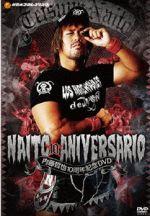 内藤哲也デビュー10周年記念DVD NAITO 10 ANIVERSARIO(通常)(DVD)