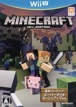 Minecraft:Wii U EDITION(ゲーム)