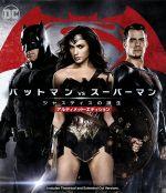 バットマン vs スーパーマン ジャスティスの誕生 アルティメット・エディション ブルーレイセット(Blu-ray Disc)(BLU-RAY DISC)(DVD)