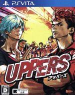 UPPERS (アッパーズ)(ゲーム)
