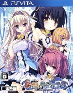 鯨神のティアスティラ(ゲーム)
