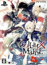 Collar×Malice <限定版>(小冊子、ドラマCD1枚付)(初回限定版)(ゲーム)