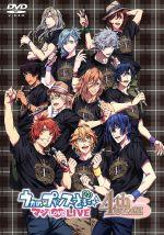 うたの☆プリンスさまっ♪ マジLOVELIVE 4th STAGE(パンフレット付)(通常)(DVD)