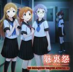 THE IDOLM@STER THE@TER ACTIVITIES 03(通常)(CDS)