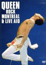 伝説の証~ロック・モントリオール1981&ライヴ・エイド1985(通常)(DVD)