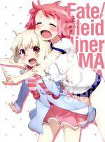 Fate/kaleid liner プリズマ☆イリヤ ドライ!! 第1巻(限定版)(Blu-ray Disc)(複製台本、ブックレット、絵コンテ付)(BLU-RAY DISC)(DVD)