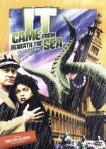 水爆と深海の怪物 モノクロ&カラーライズ版(通常)(DVD)