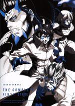 TERRAFORMARS DVD-BOX(初回仕様版)(三方背BOX付)(通常)(DVD)