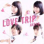 LOVE TRIP / しあわせを分けなさい<Type C>(初回限定盤)(DVD付)(DVD1枚付)(通常)(CDS)
