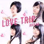 LOVE TRIP / しあわせを分けなさい<Type D>(初回限定盤)(DVD付)(DVD1枚付)(通常)(CDS)