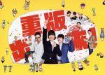 重版出来! Blu-ray BOX(Blu-ray Disc)(BLU-RAY DISC)(DVD)
