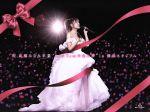 """祝 高橋みなみ卒業""""148.5cmの見た夢""""in 横浜スタジアム(Blu-ray Disc)(BLU-RAY DISC)(DVD)"""