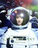 NANA MIZUKI LIVE GALAXY-FRONTIER-(Blu-ray Disc)(BLU-RAY DISC)(DVD)