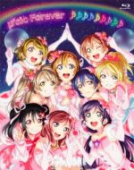 ラブライブ!μ's Final LoveLive! ~μ'sic Forever♪♪♪♪♪♪♪♪♪~ Blu-ray Memorial BOX(Blu-ray Disc)(外箱、ブックレット付)(BLU-RAY DISC)(DVD)