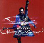 HOTEI NONSTOP BEAT EMOTIONS Mixed by DJ Fumiya(RIP SLYME)(通常)(CDA)
