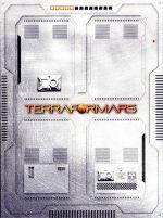 テラフォーマーズ ブルーレイ&DVDセット プレミアム・エディション(Blu-ray Disc)(BLU-RAY DISC)(DVD)