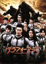 テラフォーマーズ(通常)(DVD)