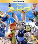 ズートピア MovieNEX ブルーレイ&DVDセット(Blu-ray Disc)(BLU-RAY DISC)(DVD)