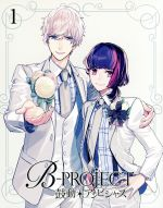 B-PROJECT~鼓動*アンビシャス~ 1(完全生産限定版)(三方背BOX、CD2枚、ピンナップ2枚、ブックレット付)(通常)(DVD)