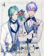B-PROJECT~鼓動*アンビシャス~ 4(完全生産限定版)(三方背BOX、CD1枚、ピンナップ2枚、ブックレット付)(通常)(DVD)