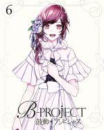B-PROJECT~鼓動*アンビシャス~ 6(完全生産限定版)(Blu-ray Disc)(三方背BOX、CD1枚、ピンナップ2枚、ブックレット付)(BLU-RAY DISC)(DVD)
