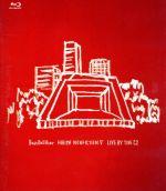 日比谷ノンフィクションV~LIVE BY THE C2~(Blu-ray Disc)(BLU-RAY DISC)(DVD)
