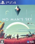 No Man's Sky(ゲーム)
