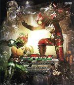 仮面ライダーアマゾンズ Blu-ray COLLECTION(Blu-ray Disc)(BLU-RAY DISC)(DVD)