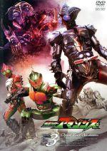 仮面ライダーアマゾンズ VOL.3(通常)(DVD)