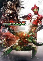 仮面ライダーアマゾンズ VOL.1(通常)(DVD)
