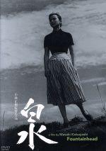 泉(通常)(DVD)