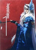 Thunderbolt Fantasy 東離劍遊紀 1(完全生産限定版)(Blu-ray Disc)(シナリオブック、ブックレット付)(BLU-RAY DISC)(DVD)