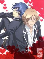 美男高校地球防衛部LOVE!LOVE! 5(通常)(DVD)