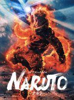 ライブ・スペクタクル「NARUTO-ナルト-」2016(Blu-ray Disc)(BLU-RAY DISC)(DVD)