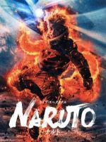 ライブ・スペクタクル「NARUTO-ナルト-」2016(通常)(DVD)