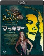 マッキラー -HDリマスター版-(Blu-ray Disc)(BLU-RAY DISC)(DVD)